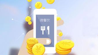如何网站:建网站需要多少钱同样的账户,不同的推广策略可以让你的转化成本下降一半,那么如何制订推广策略呢?-U9SEO
